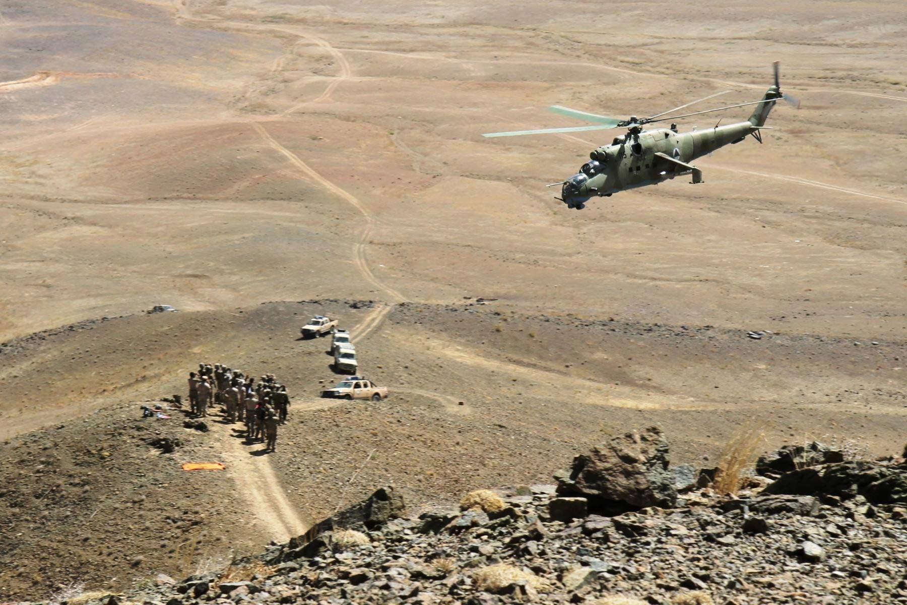 картинка афганский вертолет свадьбы можно
