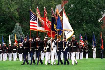 Armed Forces Parade Field