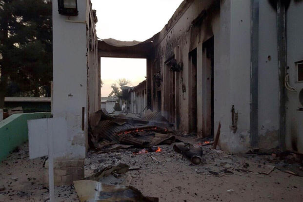 Nine aid workers at this Doctors Without Borders hospital in Kunduz, Afghanistan, reporedly died in a U.S. airstrike. Photo Médecins Sans Frontières via AP