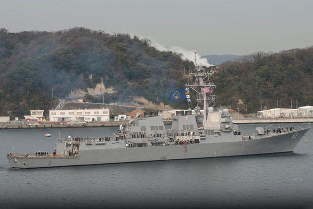 The Arleigh Burke-class guided-missile destroyer USS Lassen (DDG 82) departs Fleet Activities Yokosuka for the final time as part of the forward-deployed naval forces. (U.S. Navy photo by Mass Communication Specialist Seaman Matthew Riggs/Released)