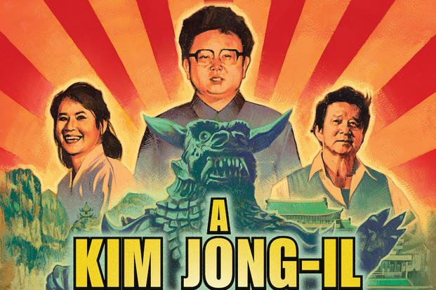 "This photo provided by Flatiron Books/Macmillan shows the cover of the book, ""A Kim Jong-Il Production,"" by author, Paul Fischer. (AP Photo/Flatiron Books/Macmillan)"