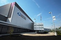 Exterior view of a USPS processing facility. (Photo: U.S. Postal Service)